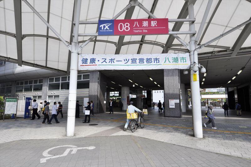つくばエクスプレス「八潮」駅バス11分「水元そよかぜ園」停歩3分