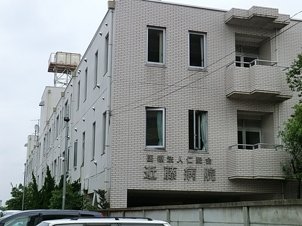 仁愛近藤病院