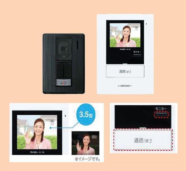 テレビモニター付きインターホン 簡単、使いやすい、洗練されたデザイン
