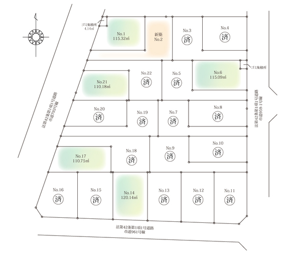 Bellevue愛甲石田第1期全22区画