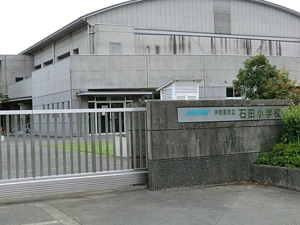 伊勢原市立石田小学校