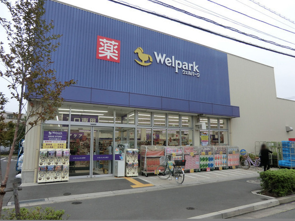 ウェルパーク世田谷鎌田店