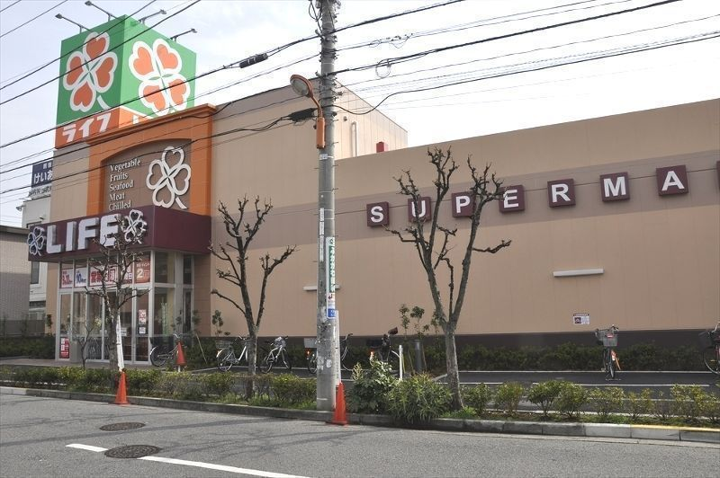 ライフ大谷田店