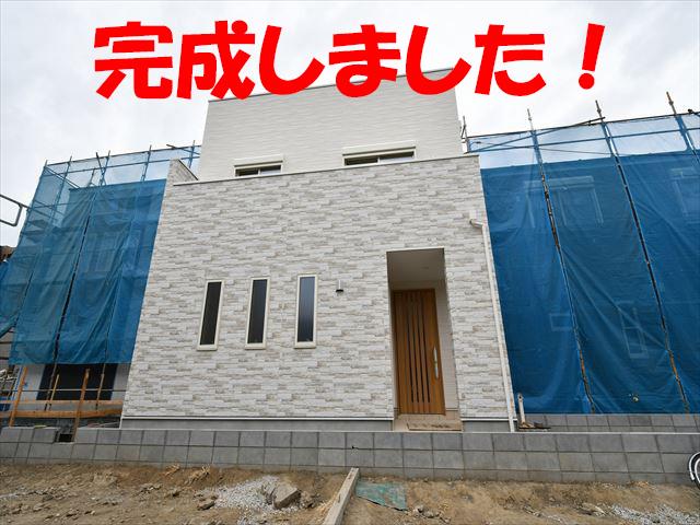 大谷田第32期建売18号棟