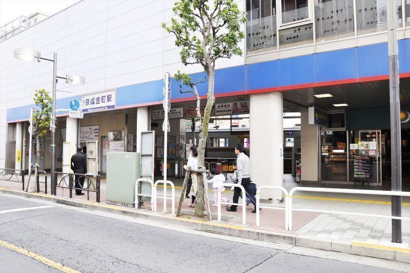 京成金町線『京成金町駅』