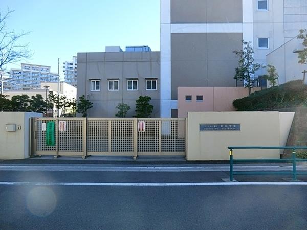 足立区立新田中学校