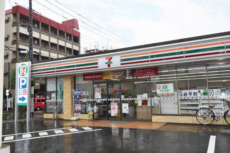 ガスト大谷田店