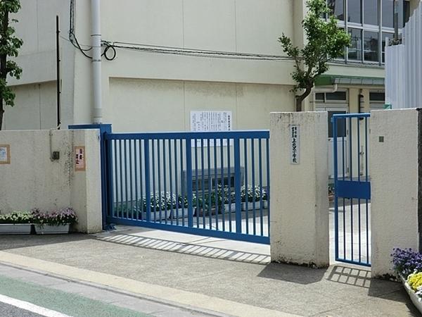 世田谷区立上北沢小学校