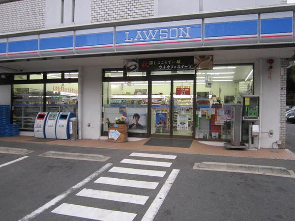ローソン伊勢原東成瀬西店