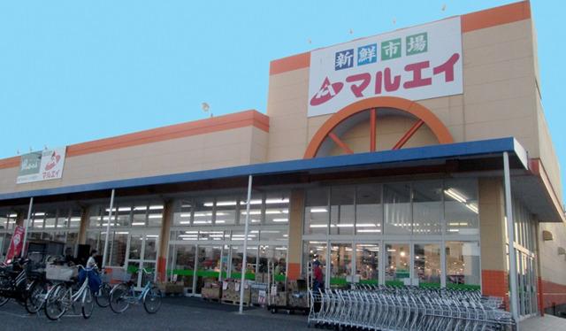 1020m マルエイ 南鎌ケ谷店(1020m)