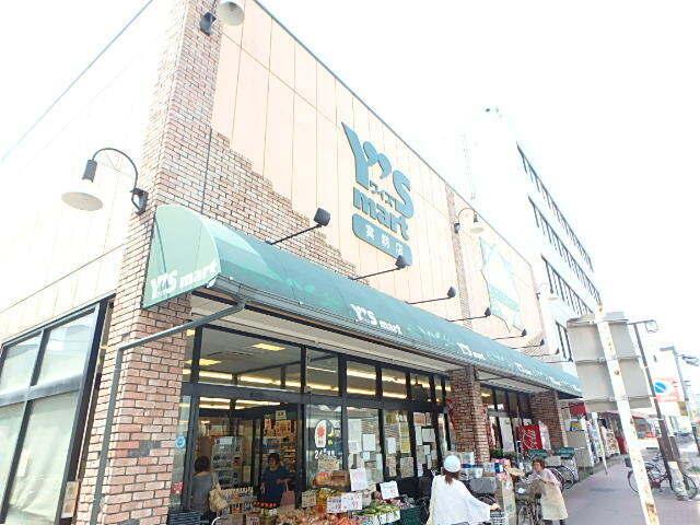 ワイズマート実籾店 1200m 徒歩14分