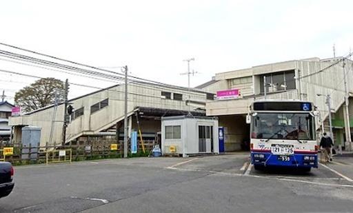 新京成線・三咲駅 1100m