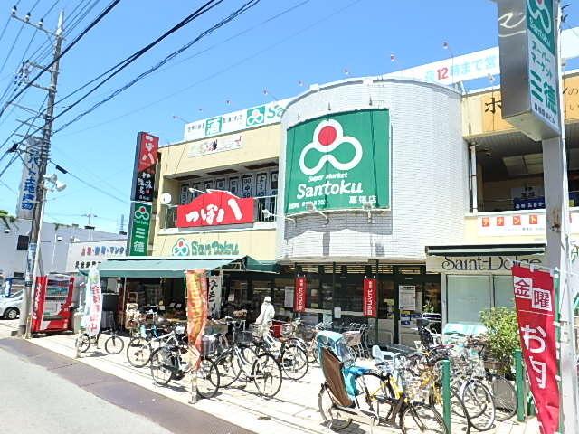 Santoku幕張店 400m