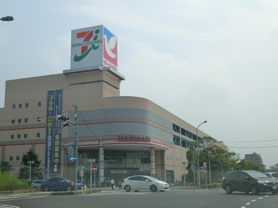 イトーヨーカドー幕張店 1090m