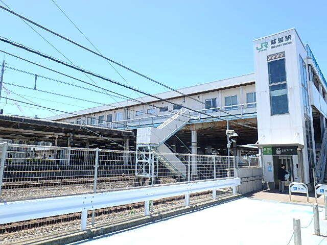 JR総武線・幕張駅 400m