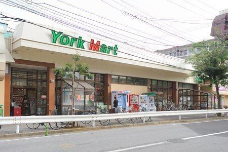 ヨークマート 谷津店 950m