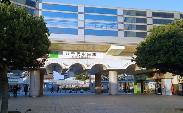 東葉高速鉄道線・八千代中央駅 1210m