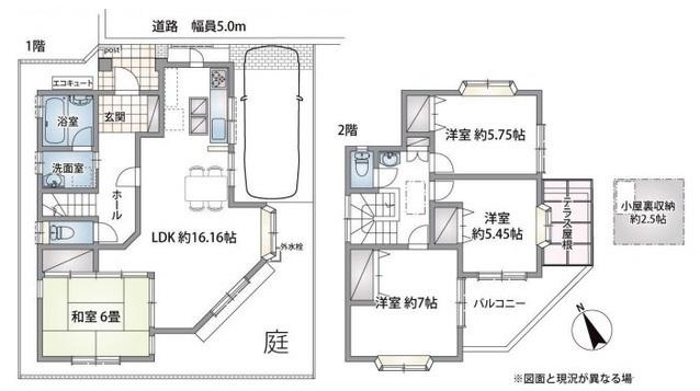 土地面積:103.50平米、 建物面積:98.63平米、 4LDK+バルコニー