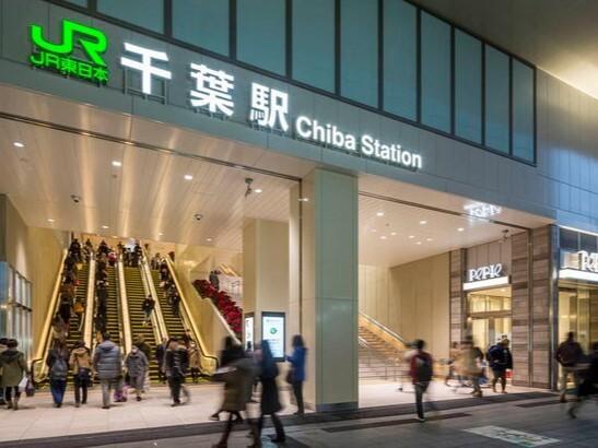 千葉駅(JR総武線・JR総武本線・千葉都市モノレール) 1260m 総武線「千葉」駅バス11分「ガーデンタウン」停徒歩2分です。