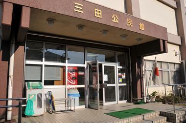 三田公民館 780m 宿泊可能避難所・福祉避難所としての機能を有しております。 (船橋市公式ホームページ参照)