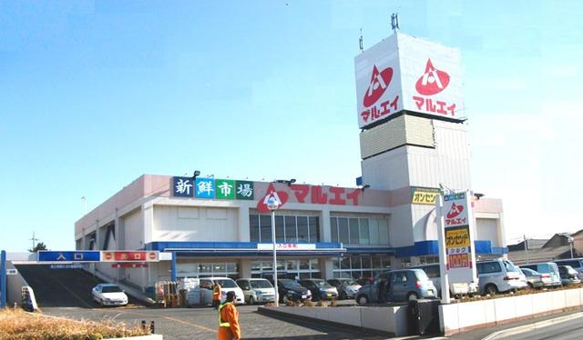 マルエイ薬円台店 750m