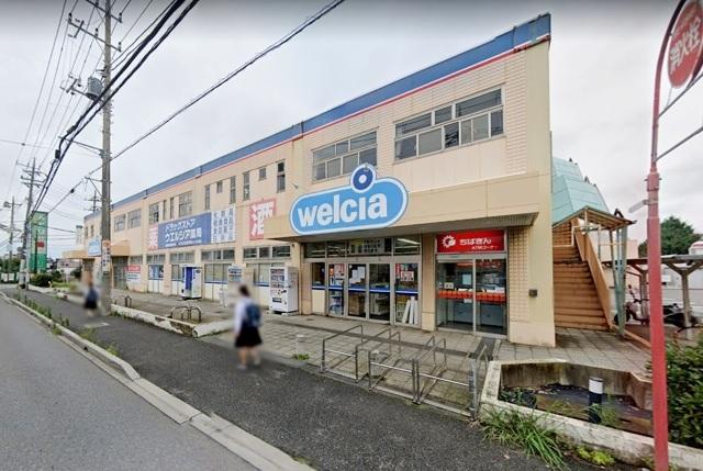 ウエルシア船橋田喜野井店 600m