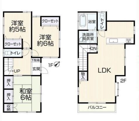 土地面積:86.82平米、 建物面積:79.90平米、 3LDK+バルコニー