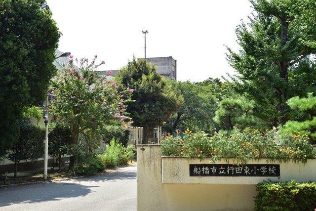 船橋市立行田東小学校(300m) 300m 選択:行田東小学校、西海神小学校