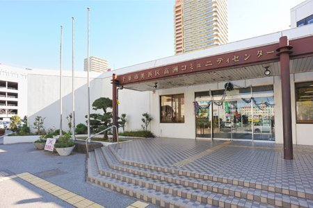 美浜区高洲コミュニティセンター 920m 大型商業施設「マリンピア」に隣接する高洲コミュニティセンターです。