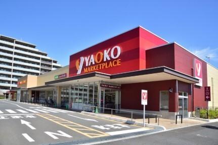 ヤオコー検見川浜店 600m