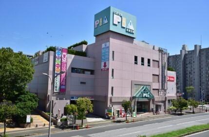 ショッピングセンターPIA 1280m