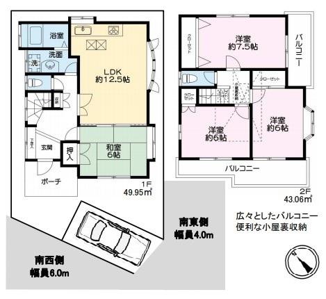 土地面積:100.00平米、 建物面積:93.01平米、 4LDK+バルコニー、