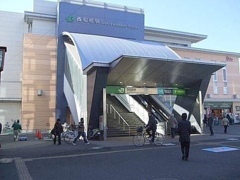 西船橋駅(JR総武線・東京メトロ東西線・JR武蔵野線・JR京葉線・東葉高速線) 2100m