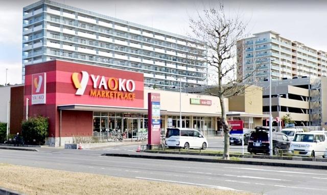ヤオコー 稲毛海岸店 400m
