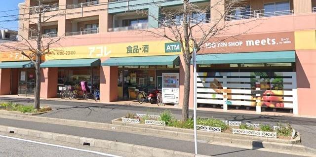 アコレ 稲毛海岸4丁目店 700m