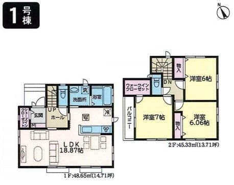 【1号棟】土地面積:約100.01平米、 建物面積:93.98平米、 3LDK+バルコニー