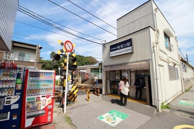 京成千葉線・検見川駅 1200m