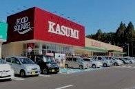 カスミフードスクエア東習志野店 1200m ドラッグセイムス東習志野店やユニクロ東習志野店も併設されています。