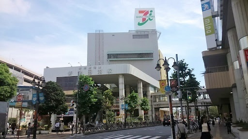 新京成線・新津田沼駅 950m