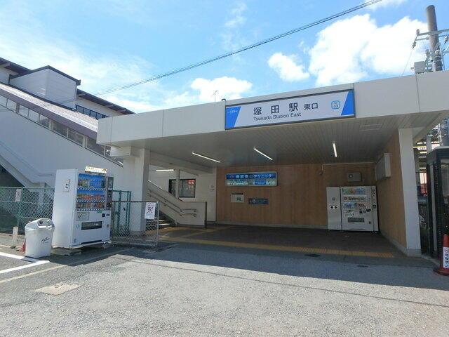 東武野田線・塚田駅 1510m