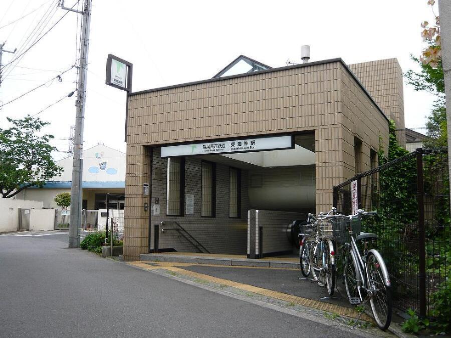 東葉高速線・東海神駅 1900m