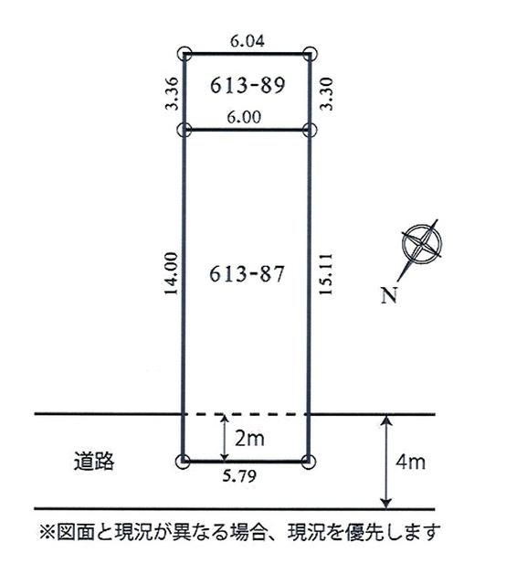 ~船橋市夏見台5丁目 売地~ 東武野田線「塚田」駅徒歩15分。 (船橋駅利用のバス停徒歩3分) 建築条件無し・更地渡しです。