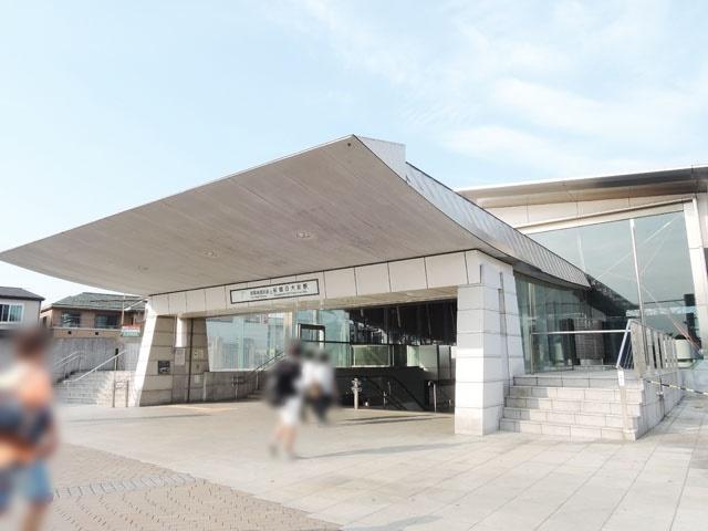 東葉高速鉄道線・船橋日大前駅 1160m