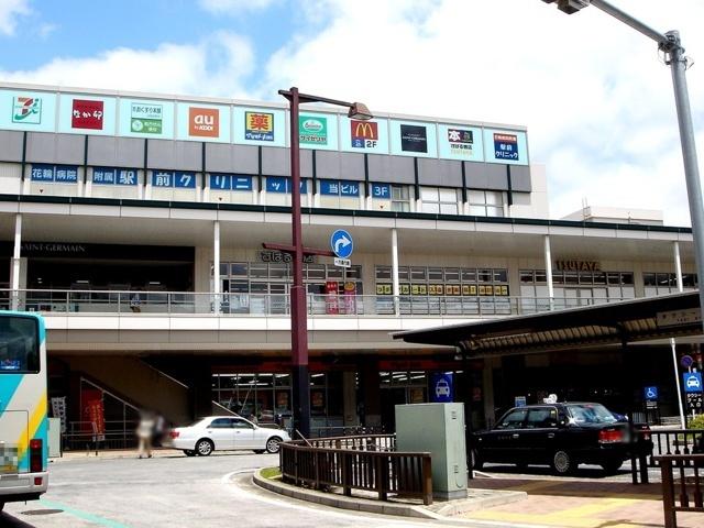 北習志野駅(新京成線・東葉高速線) 2190m