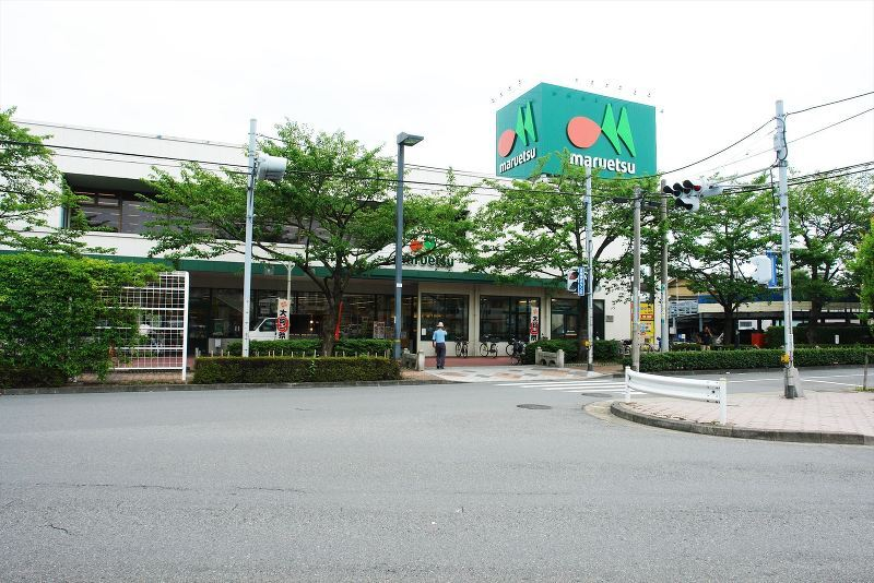 マルエツ東和店