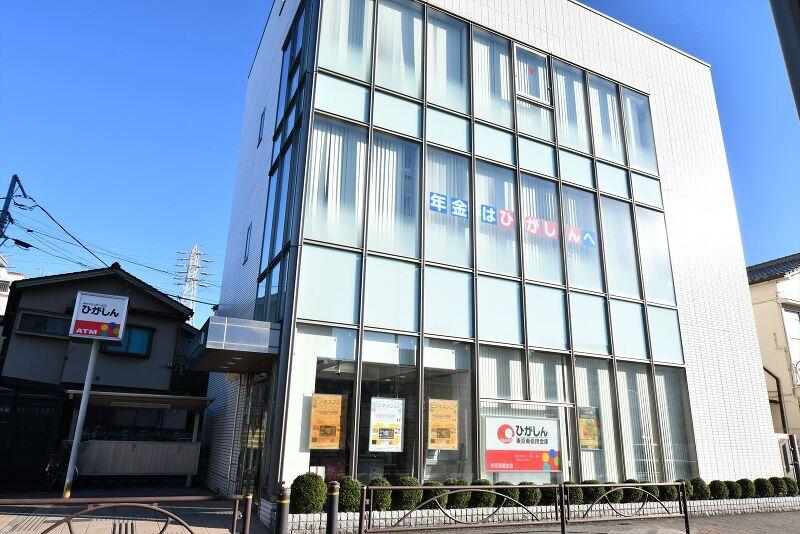 東東京信用金庫お花茶屋支店