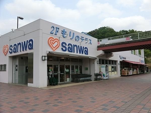 sanwa森の里店