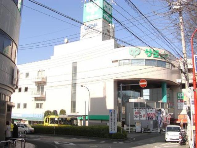 サミット馬込沢駅前店 1650m