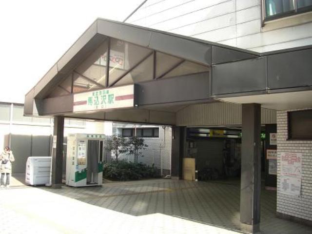 東武野田線・馬込沢駅 1690m