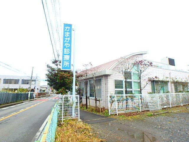 鎌ヶ谷診療所 650m